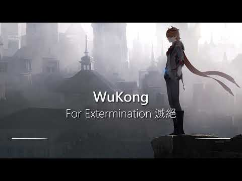 """World's Most Epic Chinese Music: """"For Extermination"""" by WuKong 悟空"""